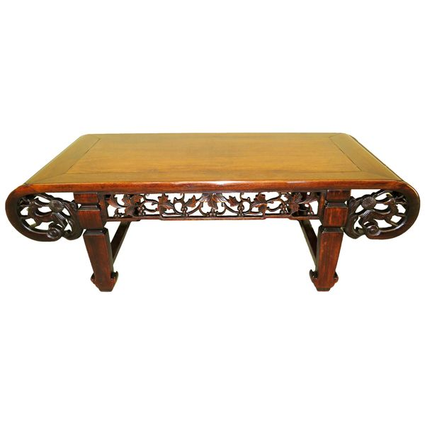 Oriental Hardwood 19th Century Coffee Table
